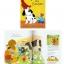 Bob Graham 's Little Library Collection - 10 Picture Storybooks for Developing Readers เซตหนังสือภาพเซตหัดอ่าน thumbnail 13