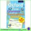 Oxford Reading Tree : First Grammar and Punctuation and Spelling Flashcards : 55 Flashcards for KS1 5-7 years thumbnail 1