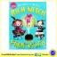 Peter Bently : Rich Witch Poor Witch : The Roald Dahl Funny Prize นิทานรางวัลโรอัลดาห์ล แม่มดรวยแม่มดจน thumbnail 1