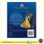 Disney Princess Magical Story : Beauty and the Beast โฉมงามกับเจ้าชายอสูร ปกแข็ง 3D moving hardback thumbnail 2