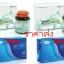 MaxxLife Bloc and Detoc 90 cap free Siluet Peptide 30 caps -2 ชุด thumbnail 1