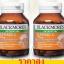 Blackmores Buffered C 500 mg 2 * 75 เม็ด thumbnail 1