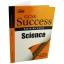 Letts GCSE Success - Science Revision Guide คู่มือทบทวน วิทยาศาสตร์ thumbnail 3