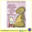 How Do Dinosaurs Learn Colours and Numbers? นิทาน ไดโนเสาร์นับเลขและรู้จักสีได้อย่างไร? thumbnail 1