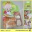Reading with Phonics : Goldilocks and the Three Bears หน้งสือหัดอ่านภาษาอังกฤษด้วยโฟนิกส์ โกลดิลอคและหมีสามตัว thumbnail 8