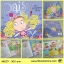Daisy the Donughnut Fairy : เดซี่นางฟ้าโดนัท thumbnail 1