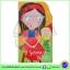 Reading with Phonics : Snow White หนังสือหัดอ่านภาษาอังกฤษด้วยโฟนิกส์ สโนว์ไวท์ thumbnail 1