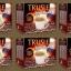 Truslen Coffee Bern 6 * (13gx10ซอง) thumbnail 1
