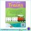 Learn To Write - Wipe Clean Workbook : Trains : Miles Kelly หนังสือเขียนลบได้ ฝึกกล้ามเนื้อมัดเล็ก รถไฟ thumbnail 2