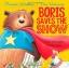 OUP Carrie Weston & Tim Warnes : Boris Saves the Show นิทานจากสำนักพิมพ์ออกซ์ฟอร์ด บอริสช่วยการแสดง thumbnail 2
