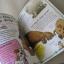 First Questions And Answers - Why do puppies chew? หนังสือคำถามแรกและคำตอบ - ทำไมลูกสุนัขชอบกัด thumbnail 2
