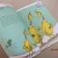 Dr. Seuss : The Sneetches And Other Stories หนังสือนิทาน ดร.ซูสส์ ปกอ่อนเล่มกลาง thumbnail 7