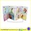 เซตนิทานเจ้าหญิงดิสนีย์ 8 เล่ม Disney Princess Enchanting Story Pack - 8 Books thumbnail 2