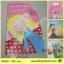 Reading with Phonics : Sleeping Beauty หนังสือหัดอ่านภาษาอังกฤษด้วยโฟนิกส์ เจ้าหญิงนิทรา thumbnail 8