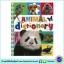 Animal Dictionary : ดิกชันนารีสำหรับเด็ก ภาพสัตว์ ภาพจริง สีสวย คมชัด Make Believe Ideas thumbnail 1