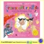 Julia Donaldson : Princess Mirror-Belle and the Dragon Pox นิทานปกแข็ง กระจกเจ้าหญิง จูเลีย โดนัลด์สัน thumbnail 1