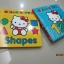 Ladybird Board Book : Hello Kitty Shapes บอร์ดบุ๊คเฮลโลคิตตี้ รูปทรง thumbnail 6