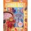 Sticker Facts : Human Body หนังสือความรู้ ร่างกายมนุษย์ พร้อมสติกเกอร์ thumbnail 2