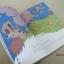 Dr. Seuss : The Lorax หนังสือนิทาน ดร.ซูสส์ ปกอ่อนเล่มกลาง thumbnail 7