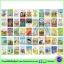 Usborne First Reading Set of 50 Books หนังสือส่งเสริมการอ่านด้วยตนเอง usborne 50 เล่ม thumbnail 4