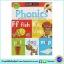 Smart Start : Phonics - Wipe Clean Workbook: หนังสือฝึกกล้ามเนื้อมัดเล็ก โฟนิกส์ ฝึกการเขียนตัวอักษร thumbnail 1
