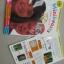 Minibeasts Foundations หนังสือรวมกิจกรรมการสอน แมลง thumbnail 4