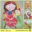 Reading with Phonics : Snow White หนังสือหัดอ่านภาษาอังกฤษด้วยโฟนิกส์ สโนว์ไวท์ thumbnail 8
