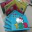 Ladybird Board Book : Hello Kitty 1 2 3 บอร์ดบุ๊คเลดี้เบิร์ด เฮลโล คิตตี้ 1 2 3 thumbnail 3