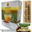 ผงถั่วเหลืองดอยคำ ปลอด GMO ผลิตจากถั่วเหลืองแท้ๆ 100% บรรจุ 400 กรัม thumbnail 1
