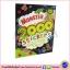 Monster 2000 Sticker Book : หนังสือกิจกรรมและสติกเกอร์ สัตว์ประหลาด thumbnail 1
