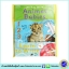 Learn To Write - 10 Wipe Clean Workbooks Collection : Miles Kelly หนังสือเขียนลบได้ ฝึกกล้ามเนื้อมัดเล็ก 10 เล่ม thumbnail 2