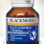 Blackmores Multi Vitamins+Minerals 60 เม็ด thumbnail 1