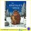 Julia Donaldson & Axel Scheffler : The Gruffalo's Child นิทานของจูเลีย ผู้แต่งเรื่อง The Gruffalo thumbnail 1