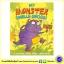 My Monster Smells Gross : Scratchy Sniffy Stinky Whiffy Book ตัวประหลาดมีกลิ่น ปกแข็ง ขำขัน thumbnail 1