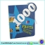 1000 Facts You Just Won't Believe : หนังสือรวมความรู้ 1000 ความจริงที่คุณอาจจะไม่เชื่อ thumbnail 1