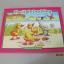 A Fairy Tale Pop Up : The Ugly Duckling นิทานป๊อปอัพ ลูกเป็นขี้เหร่ หนังสือเด็กภาษาอังกฤษ thumbnail 6