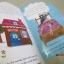 Reading with Phonics : Little Red Riding Hood หนังสือหัดอ่านภาษาอังกฤษด้วยโฟนิกส์ หนูน้อยหมวกแดง thumbnail 5