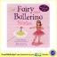 Fairy and Ballerina Stories : 2 Storybooks in a Slipcase นิทานนางฟ้าและนักเต้นบัลเล่ย์ 2 เล่มพร้อมกล่อง thumbnail 1