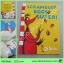 Dr. Seuss : Scrambled Eggs Super ! หนังสือนิทาน ดร.ซูสส์ ปกอ่อนเล่มกลาง thumbnail 1