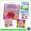 My Collection Of Stories For Girls : Set of 4 Books เซตหนังสือนิทานสำหรับเด็กหญิง 4 เล่มพร้อมกระเป๋า thumbnail 1