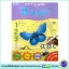 Learn To Write - 10 Wipe Clean Workbooks Collection : Miles Kelly หนังสือเขียนลบได้ ฝึกกล้ามเนื้อมัดเล็ก 10 เล่ม thumbnail 5