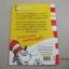 Dr. Seuss : Scrambled Eggs Super ! หนังสือนิทาน ดร.ซูสส์ ปกอ่อนเล่มกลาง thumbnail 3