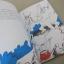 Dr. Seuss : Horton Hears A Who! หนังสือนิทาน ดร.ซูสส์ ปกอ่อนเล่มกลาง thumbnail 8