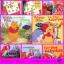 Flip Me Over Book : Disney Winnie the Pooh หนังสือ 2in1 ด้านหนึ่งเป็นนิทาน อีกด้านเป็นหนังสือกิจกรรม ดิสนีย์ หมีพูห์ thumbnail 5