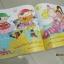 Daisy the Donughnut Fairy : เดซี่นางฟ้าโดนัท thumbnail 7