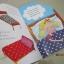 Reading with Phonics : Goldilocks and the Three Bears หน้งสือหัดอ่านภาษาอังกฤษด้วยโฟนิกส์ โกลดิลอคและหมีสามตัว thumbnail 5