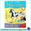 Learn To Write - 10 Wipe Clean Workbooks Collection : Miles Kelly หนังสือเขียนลบได้ ฝึกกล้ามเนื้อมัดเล็ก 10 เล่ม thumbnail 8