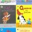 Bob Graham 's Little Library Collection - 10 Picture Storybooks for Developing Readers เซตหนังสือภาพเซตหัดอ่าน thumbnail 4