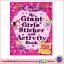 Sparkly Girls My Giant Girls' Sticker and Activity Book thumbnail 1