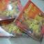 Little Tiger Press : 4 Books Gift Collection : Snuggle Up Tight หนังสือนิทานชุดอ้อมกอดอุ่น 4 เล่ม thumbnail 3